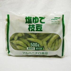 冷凍えだまめ マルハニチロ) 塩ゆで枝豆 500g