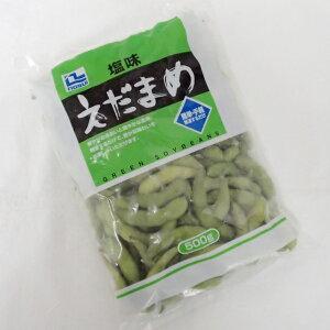 冷凍枝豆 塩味 えだまめ  500g