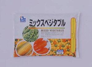 冷凍野菜 3種類の野菜入りノースイ)ミックスベジタブル 1kg