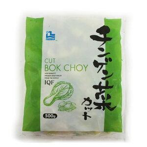 冷凍食品 ノースイ チンゲン菜カット IQF 中国 500g