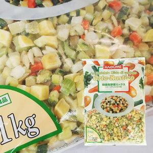 冷凍野菜!カゴメ) 田舎風野菜ミックス(スープ・リゾット用) 1kg