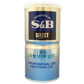 SB) パセリ(チップ) L缶 80g