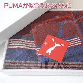 父の日タオルセット プーマ【PUMA】フェイスタオル+ハンドタオル 綿100% 中厚 総柄 レッド