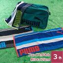 Puma1920ft r