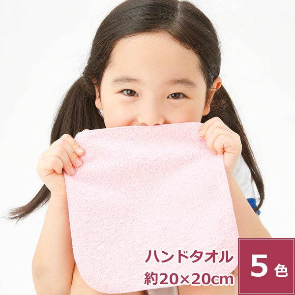 BabyBabyハンドタオル ハンドタオル 綿100% 無地 薄手 ホワイト ブルー ピンク イエロー グリーン