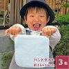 手帕毛巾 16 厘米大小 _ _ _ _ _ 在今巾、 手毛巾、 排名乐天购物、 礼品、 热卖