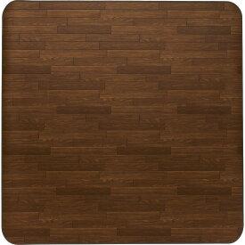 アキレス ビニール フロアマット(床暖房対応) 【182×270cm】 RG-25527 チョコレートブラウンアキレス ビニール フロアマット(床暖房対応) 【182×270cm】 RG-25527 チョコレートブラウン