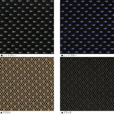 【エントリーでポイント19倍】デュオレストリーダーズDR-7501SPA-BLACKA-BROWNKNIT-GRAYKNIT-BLUE