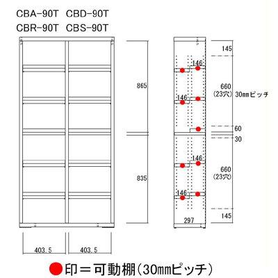 本棚完成品【即納】フナモコラチス前後収納大容量ハイタイプ【幅90×高さ180cm】エリーゼアッシュレベッカオークリアルウォールナットホワイトウッドCBA-90TCBR-90TCBD-90TCBS-90T日本製国産