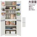 キッチンストッカー 完成品 日本製 幅60.9×高さ180cm ホワイト FSW-605 キッチン 収納棚 スリム 食品 保存庫 収納家…