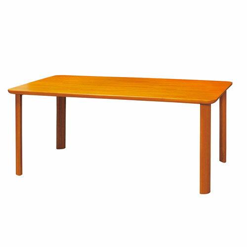 弘益 マイアン ダイニングテーブル DT-1650