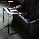 サイドテーブル 折りたたみ 天板が斜めになるフォールディングテーブル ノートパソコン テーブル FLS-1 ノートPC ソフ…