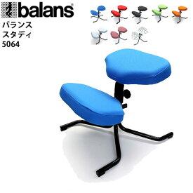 国新産業 バランス PCチェア ノルウェーバランスチェア baians 5064 バランススタディ 学習椅子 学習机 全8色 サポート サポートチェア 子供チェア 猫背 新生活 イエナカ