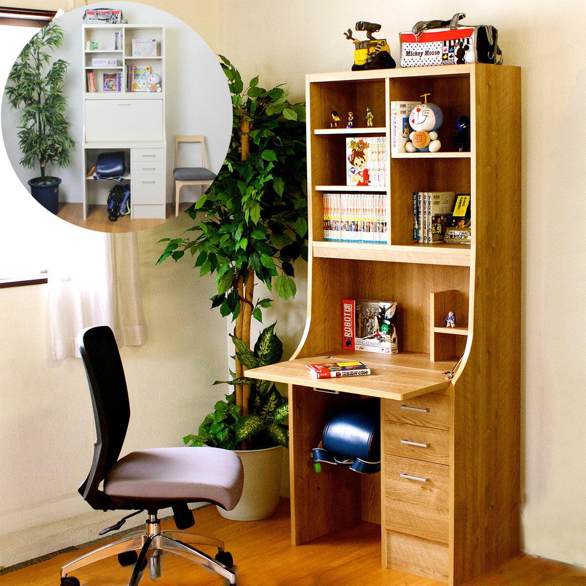 当店オリジナル・北欧ヴィンテージ風ライティングデスク 幅75cm 日本製 国産 折りたたみ 学習机