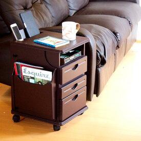 モバイルスタンド付ナイトテーブル サイドテーブル 木目調ナチュラル チョコレートブラウン ソファ リビングワゴンテーブル 木製 送料無料 多機能ナイトテーブル ベッドサイドテーブル キャスター ダークブラウン 木製 NT-37