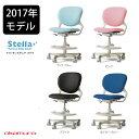 【スマホエントリー+P10倍】 オカムラ ステラ 回転椅子 ソフトレザータイプ ライトブルー ピンク ネイビーブルー ブラ…