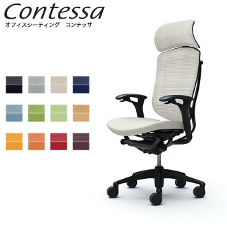 Okamura contessa CM92BB standard mesh chair large size headrest frame color: A black body color: A neo-black back: A standard mesh sheet: Domestic production made in cushion adjust arm Japan