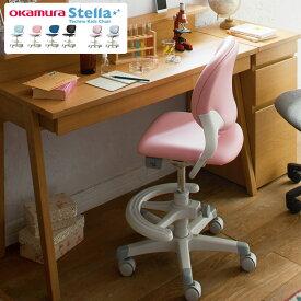 オカムラ ステラ 回転椅子 ソフトレザータイプ ライトブルー ピンク ネイビーブルー ブラック リバティーピンク リバティーブルー 8620AX 8620CZ PB51 PB52 PB54 PB55 FVE1 FVE2 学習椅子 チェア