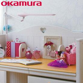 オカムラ プレール LED デスクライト 卓上クランプタイプ 865BLA