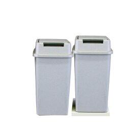 高橋木工所 20L ダストボックス 2個セット ゴミ箱 食器棚 キッチン収納 新生活 収納 インテリア キッチンカウンター