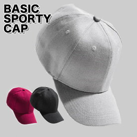 【送料無料】シンプル 無地 キャップ ツバライン ベースボールキャップ 帽子 ソリッド ユニセックス MF34