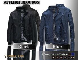 【送料無料】Make 2 Be (メイク トゥ ビー ) メンズ フライトジャケット 無地 ブルゾン 薄手 MA-1 ジャンパー アウター M L XL 2XL 3XL 4XL KB78