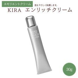 キラ化粧品 KIRAエンリッチクリーム30g(エモリエントクリーム)