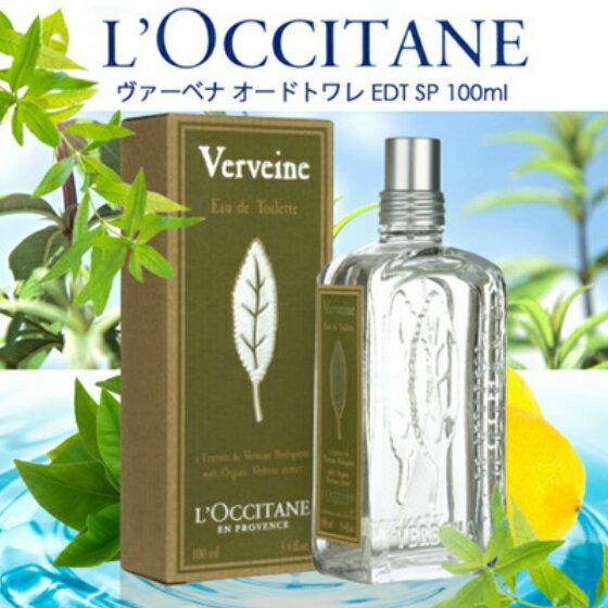ロクシタン L'OCCITANE ヴァーベナ オードトワレ EDT SP 100ml 香水 あす楽 02P06Aug16