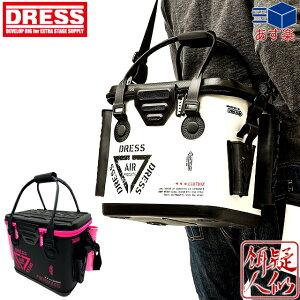 あなたもポイント20倍になります☆[DRESS(ドレス)]DRESS バッカンミニ+PLUS(プラス)限定カラー 約17L [ホワイト/ブラック:ブラック/ピンク] プライヤーポーチ ロッドホルダー ロッドスタンド付き