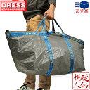 月間優良ショップ受賞ポイントUP☆[DRESS(ドレス)] GIGA TOTE BAG(P.P)/ギガトートバッグ 71L(縦350mm×横550mm×高さ…