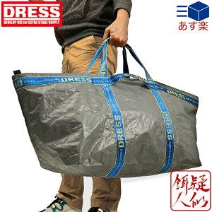 [DRESS(ドレス)] GIGA TOTE BAG(P.P)/ギガトートバッグ 71L(縦350mm×横550mm×高さ370mm) 軽量 大容量 防水 防汚 大きいトートバッグ 釣り アウトドア ショッピング