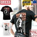 本日ポイント最大32倍◇新作[DRESS(ドレス)]DRESS ガールTシャツ 半袖[ブラック:ホワイト][サイズ:S/M/L/XL/XXL] 5…
