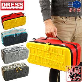 スーパーSALEありがとうクーポン☆[DRESS(ドレス)]ユーティリティーセミハードケースL[ブルー/レッド]EVA製ツールバッグ リールバッグ キャンプ カメラバッグ ツールケース