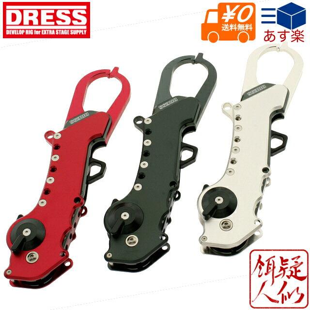 [DRESS(ドレス)]GRASPER H [グラスパーヘビー][DRESSレッド/パールブラック/チタンシルバー]折り畳み式フィッシュグリップ 釣具 魚ばさみ 魚掴み フィッシュキャッチャー