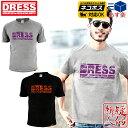 楽天カードでポイント5倍☆新作[DRESS(ドレス)]DRESS グランジロゴTシャツ 半袖[ブラック:ミックスグレー][サイズ:S/M/L/XL/XXL] 5.6オンスコットン100%Tシャツ メンズ Men's