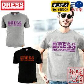 本日ポイントアップ↑☆新作[DRESS(ドレス)]DRESS グランジロゴTシャツ 半袖[ブラック:ミックスグレー][サイズ:S/M/L/XL/XXL] 5.6オンスコットン100%Tシャツ メンズ Men's