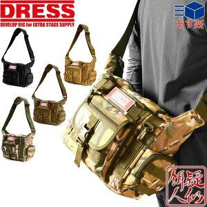 [DRESS(ドレス)] MILITARY MESSENGER BAG/ミリタリーメッセンジャーバッグ(幅30cm×高さ23cm×奥行き12cm)DRESSラバーワッペン付属 [ブラック/カーキ/オリーブ/カモフラ/MCブラック] タックルバッグ 釣り