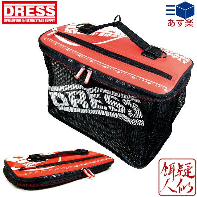 [DRESS(ドレス)]DRESSフローティングスカリ +PLUS <Lサイズ>(奥行300mm×横500mm×高さ370mm) [レッド/ホワイト]釣り具 スカリ