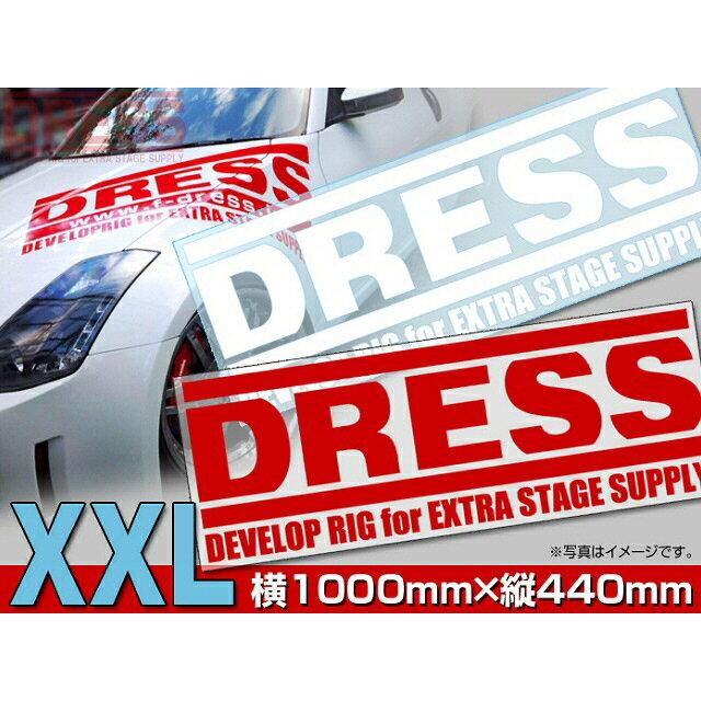 21日20時お買い物マラソン開始◇[DRESS(ドレス)]ドレスステッカー XXL(1000mm×400mm)  [ホワイト/レッド]