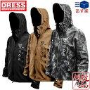 本日購入可能☆[DRESS(ドレス)] タクティカルジャケット AIRBONE [ブラック/コヨーテ/パイソンブラック] シャークスキン素材[サイズ:S/M/L/XL/XXL/XXXL] 釣り フィールドジャケット メンズ Men's 釣り