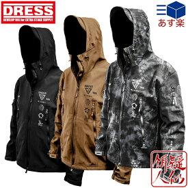 [DRESS(ドレス)] タクティカルジャケット AIRBONE [ブラック/コヨーテ/パイソンブラック] シャークスキン素材[サイズ:S/M/L/XL/XXL/XXXL] 釣り フィールドジャケット メンズ Men's 釣り