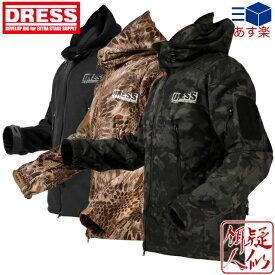 秋の釣りシーズン真っ只中☆[DRESS(ドレス)] タクティカルジャケット[MCブラック/ブラック/パイソンブラウン] シャークスキン素材[サイズ:S/M/L/XL/XXL/XXXL] 釣り フィールドジャケット メンズ Men's 釣り