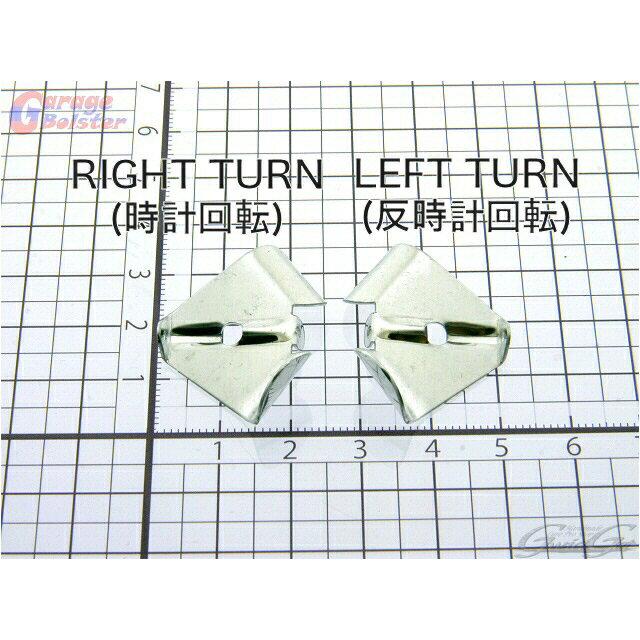 [GarageBolster(ガレージボルスター)]アルミバズブレイド S 7枚入り1/8用 (長さ23.5mm・幅31mm) [時計回転()右回り/反時計回転(左回り)] バズベイト用プロップ
