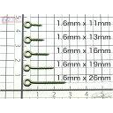 【Garage Bolster】クローズアイヒートン 1.6mm径各サイズ[1.6mm×11mm/1.6mm×13mm/1.6mm×16mm/1.6mm×19m...