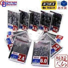 ☆[GarageBolster(ガレージボルスター)] ルアーメイキングウェイト [2.4mm(0.078g)/3.6mm(0.3g)/4.5mm(0.56g)/6mm(1.3g)/6.5mm(1.69g)/7mm(1.97g)/7.5mm(2.6g)/8mm(3.3g)/8.5mm(3.7g)/9mm(4.4g)/10mm(6.1g)]