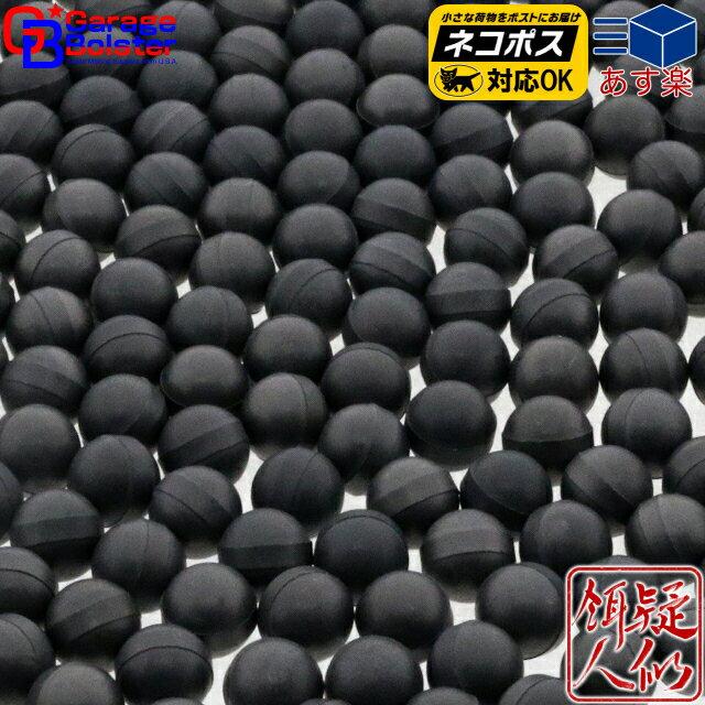 ただ今ポイントアップ中☆[GarageBolster(ガレージボルスター)]ルアーメイキングウェイト タングステンボール[4.0mm/0.61g(30個):4.5mm/0.85g(28個):5.0mm/1.14g(26個):5.5mm/1.67g(20個):6.0mm/2.04g(18個):6.5mm/2.37g(14個):7.0mm/3.15g(12個)]