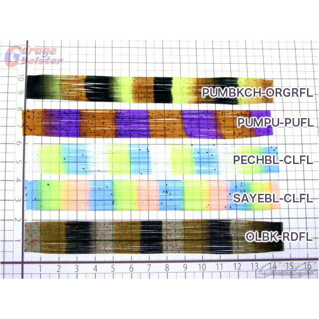 ただ今ポイントアップ中☆[GarageBolster(ガレージボルスター)]シリコンフラットスカート マルチカラーボーダー/フレーク系各カラー [PUMBKCH-ORGRFL/PUMPU-PUFL/PECHBL-CLFL/SAYEBL/OLBK-RDFL]各5本入 スピナーベイト用シリコンスカート