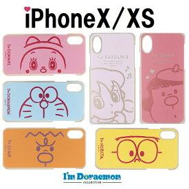 6cfcc1ab3a 【ラッキーシール対応】【iphoneケース フラワーリング ドラえもん iPhoneX iPhoneXS スマホケース ドラえもんiPhone