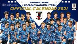 卓上 サッカー日本代表 2021年カレンダー CL-753