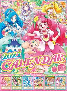 ヒーリングっど?プリキュア 2021年カレンダー CL-14 ※10月中旬発売予定